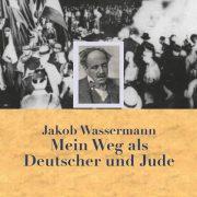 wassermann jude